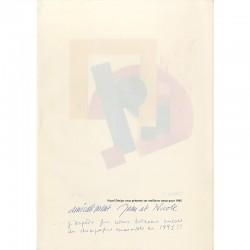 Vœux de l'agence Visuel Design de Jean Widmer, adressés à  Raoul Jean Moulin pour l'année 1995