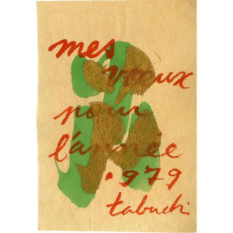 Gouache de Yasse Tabuchi pour une carte de voeux