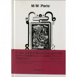 M/M, The poster design of M/M, 2008, Éditions ggg Books