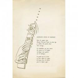 """carte de voeux de Raymond Gid, illustrée et accompagnée d'un poème """"couplets pour un mariage"""""""