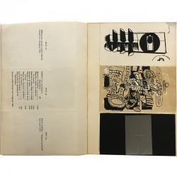 KWY n°12, 54 cartes postales sérigraphiées à la main, 1963