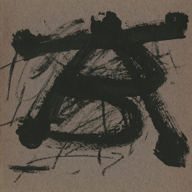 Antoni Tàpies, galerie Maeght, Zurich, 1975
