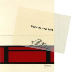 Sérigraphie de Philippe Compagnon, carte de vœux d'Eric Seydoux