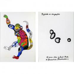"""Niki de Saint Phalle, carte postale sérigraphiée, """"maternité"""", 2000"""