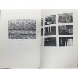 Sophie Calle, The Hotel (L'Hôtel), 1981