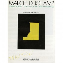 Marcel Duchamp, Sezon Museum of Modern Art, Karuizawa, 1981